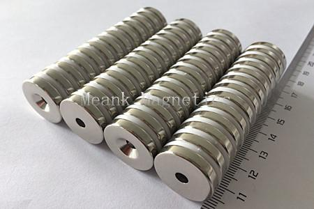 D20xd4.3/8.7x4mm powerful countersunk magnets